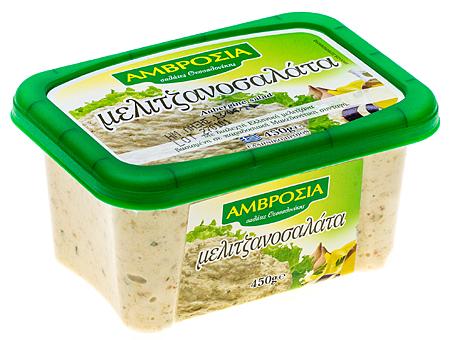 Auberginensalat 450gr