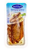 Σκουμπρί Φιλέτο 150 gr