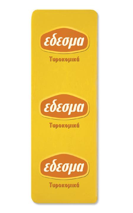 Gouda for supermarkets
